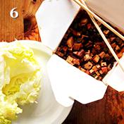 6. Mao's Kitchen