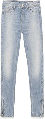 ZARA zipped hem jeans
