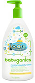 Babyganics Moisturizing Daily Lotion