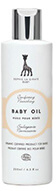 Sophie La Girafe Baby Body Oil