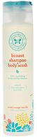 Honest Shampoo + Body Wash
