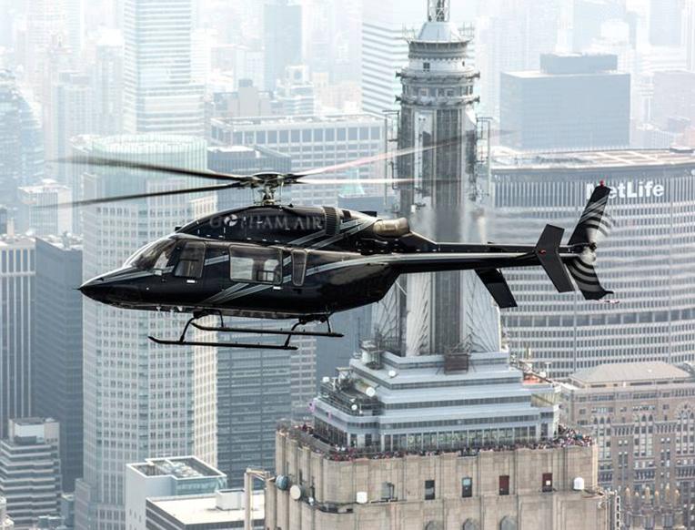Gotham Air