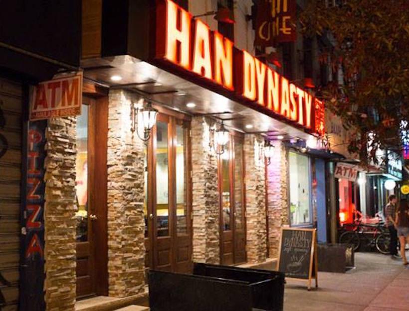 Han Dynasty Goop