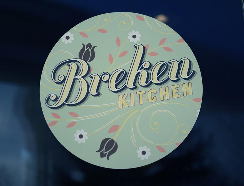 Breken Kitchen