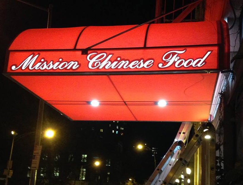 Mission Chinese