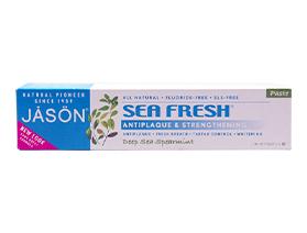 Most Intense Breath-Freshening
