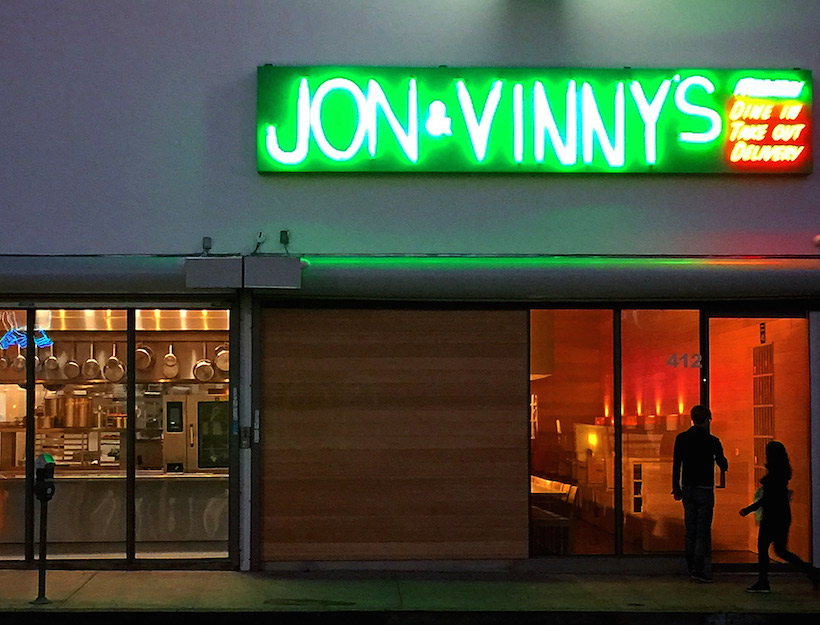 Jon and Vinny's