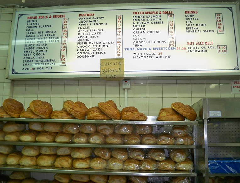 Brick Lane Beigel Bake