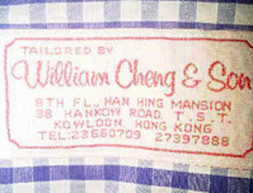 William Cheng & Son