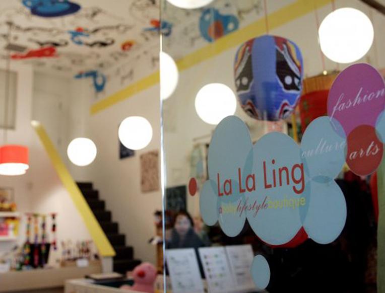 La La Ling