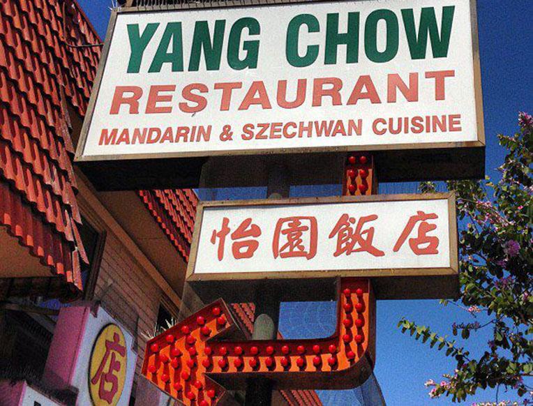 Yang Chow
