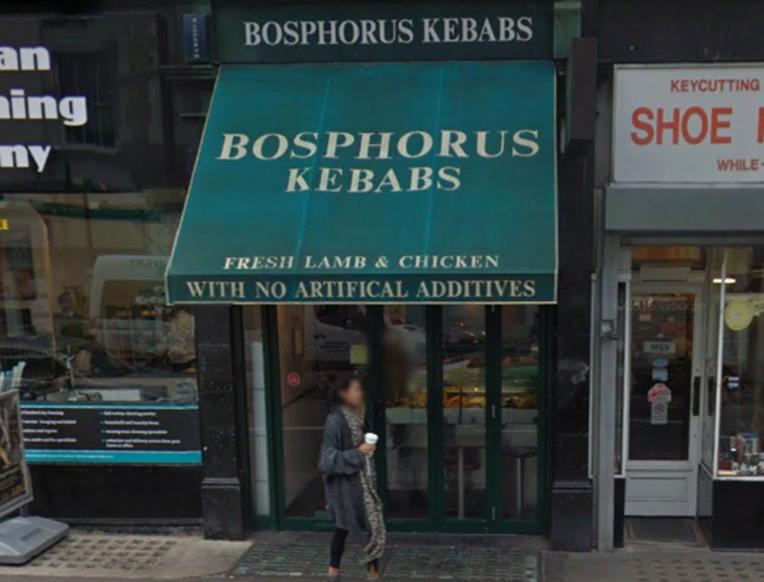 Bosphorus Kebab
