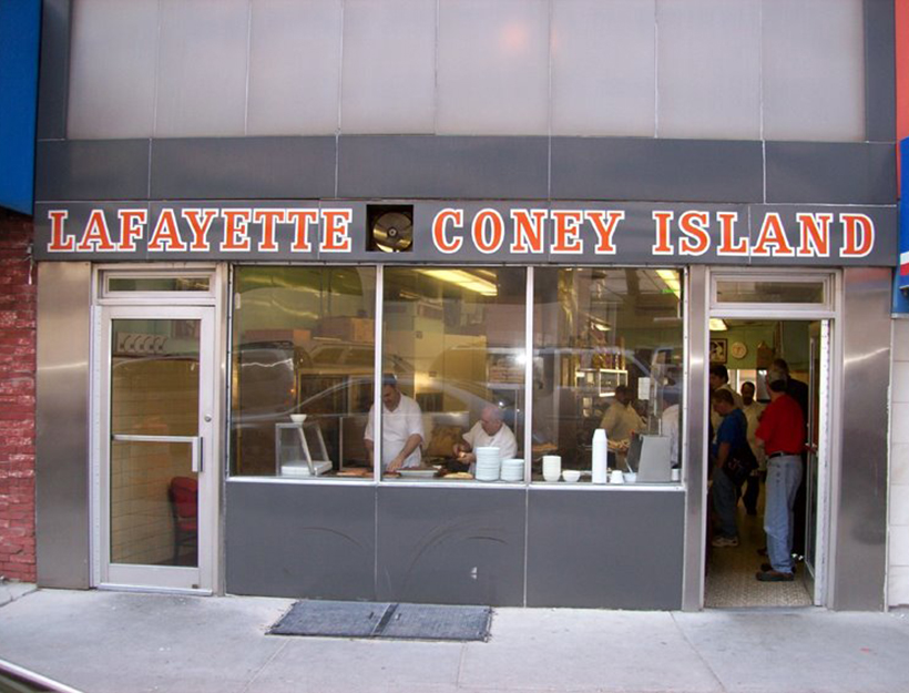 American & Lafayette Coney Islands