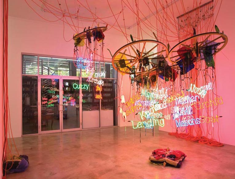 rubell-collection-4
