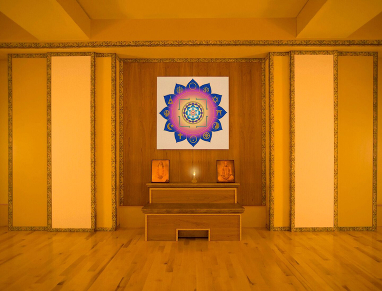 Integral Yoga Institute NYC