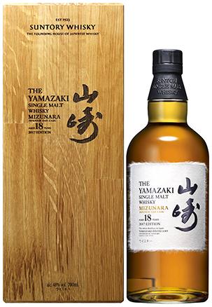 Suntory Whiskey