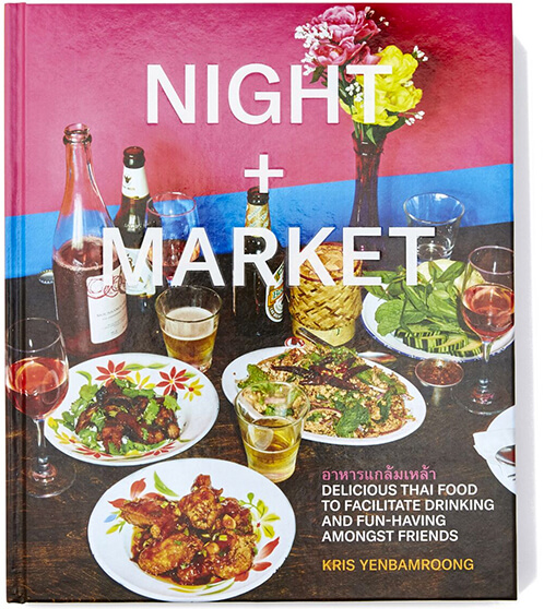 PENGUIN RANDOM HOUSE Night + Market Cookbook
