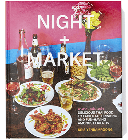 Penguin Random House Night+Market Cookbook