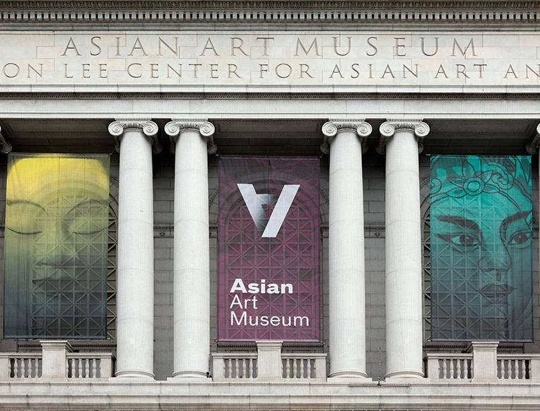 Asian Art Museum <br><em>Civic Center</em></br>