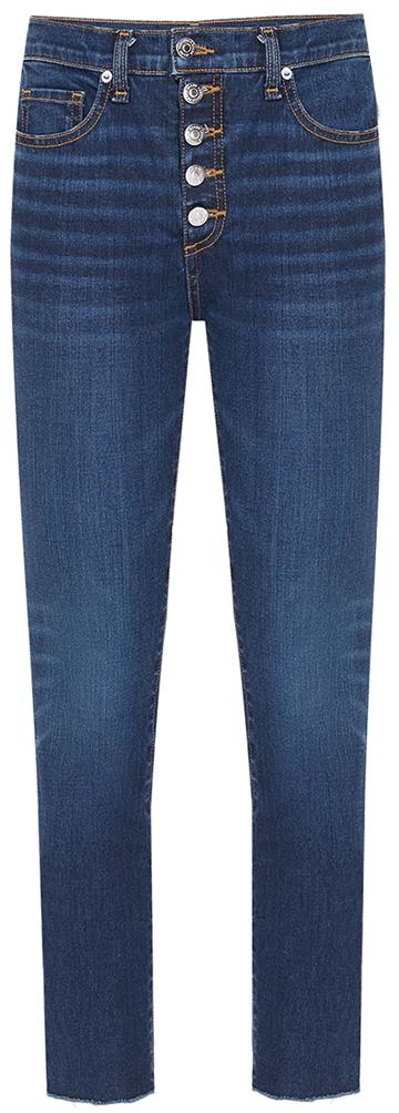 Veronica Beard Debbie Jeans