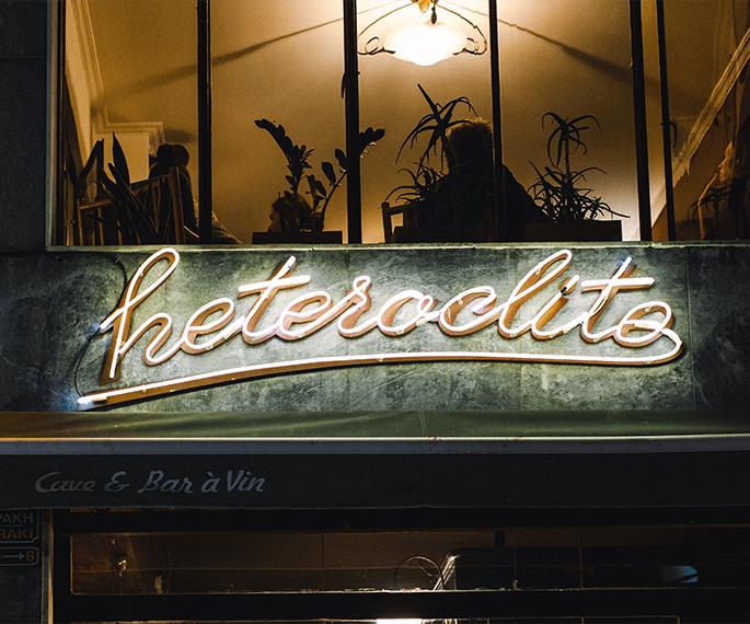 Heteroclito in Athens, Greece