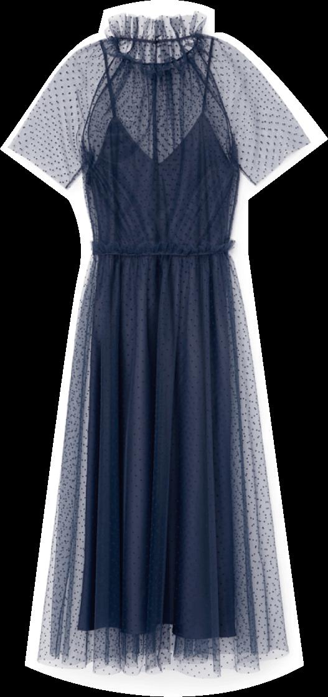 G. Label lana tulle dress