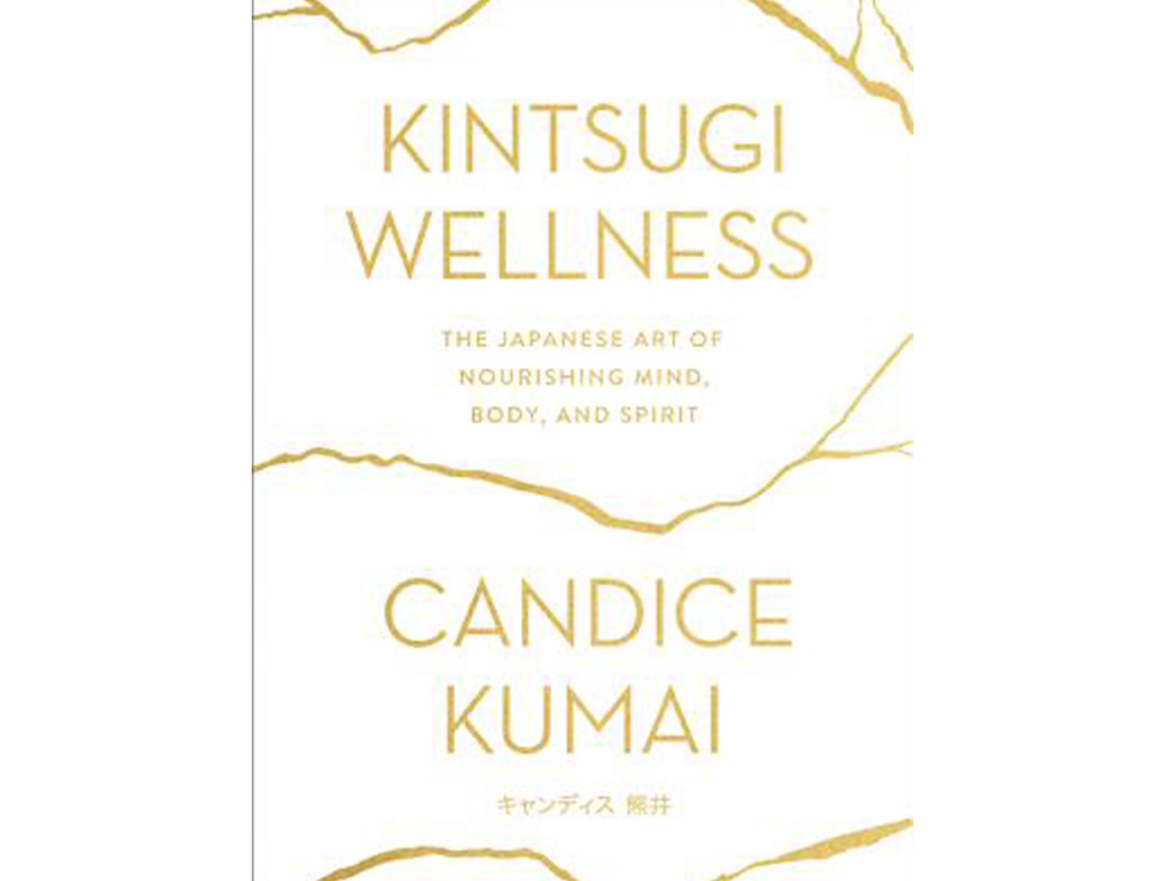 <em>Kintsugi Wellness</em> by Candice Kumai