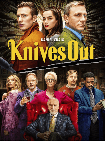 Lionsgate Knives Out