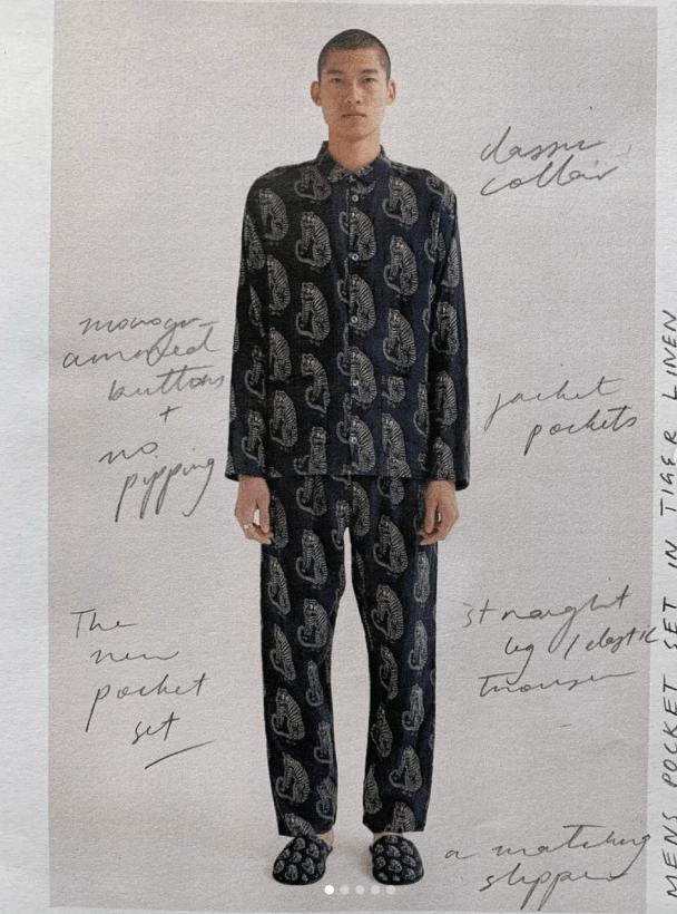 model in pajamas
