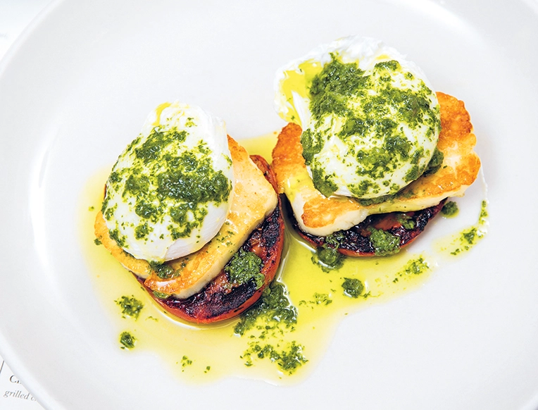 Poached Eggs with Roasted Tomatoes and Halloumi