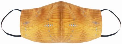 Markarian mask