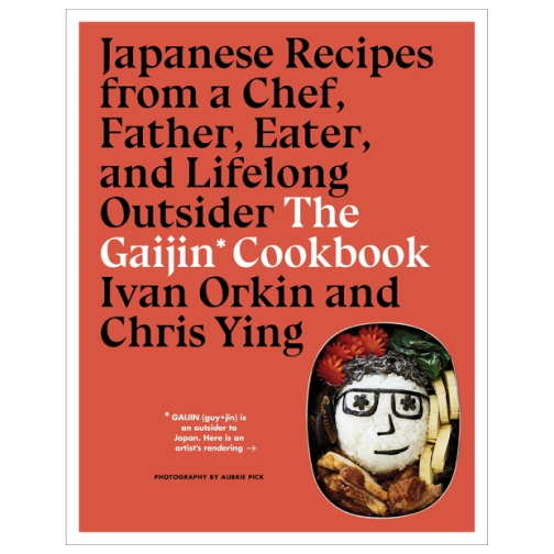 Houghton Mifflin The Gaijin COokbook