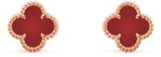 گوشواره Van Cleef & Arpels Van Cleef & Arpels ، 2580 دلار